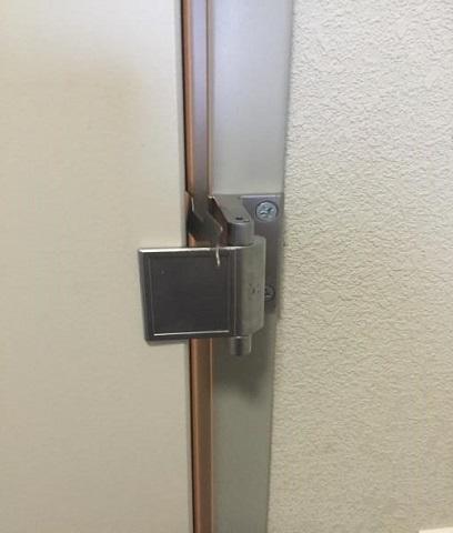 Genial PEMKOprivacydoorlatch13